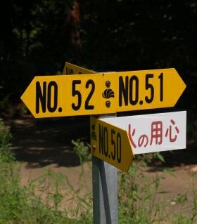 100821chuubudenryoku02.jpg