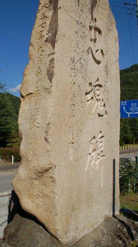 110924chukonhi04.jpg