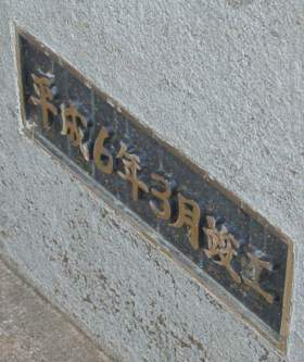 110924kiriyamaTN04.jpg