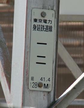 111024minobutetsudo12b.jpg