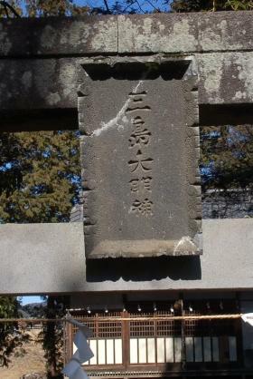 120211mishimasha04.jpg