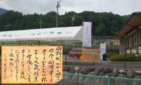 130907kakashimatsuri10.jpg
