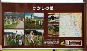 130907kakashimatsuri10c.jpg