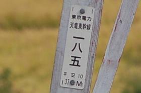 130922tenryuhigashi185c.jpg