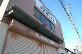 131124hinomi02.jpg