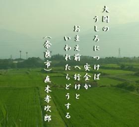150712waka01.jpg