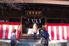 160102kubohachi01.jpg