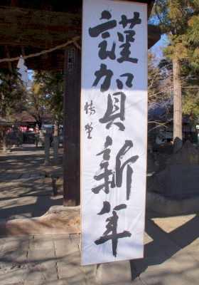 160102kubohachi05.jpg