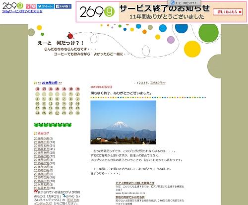 160427_nandakke.jpg