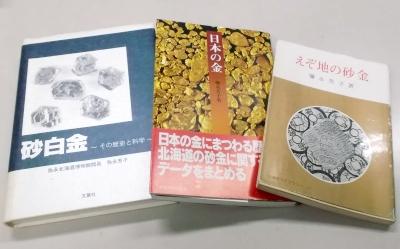 161030books.jpg
