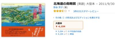 161030books02.jpg