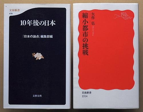 170513books.jpg