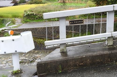 170916kubohashi03.jpg