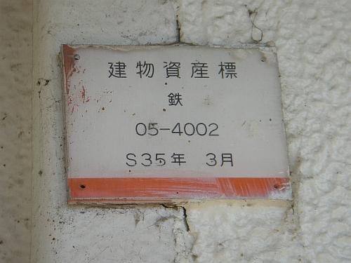 180116kaisumi04_040605.jpg