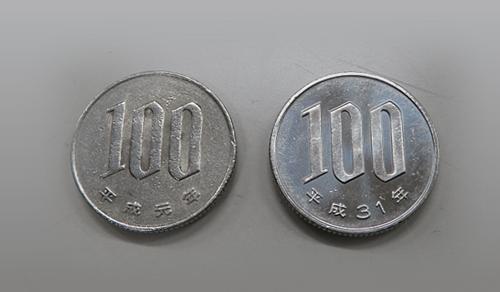 191201coin100yen.jpg