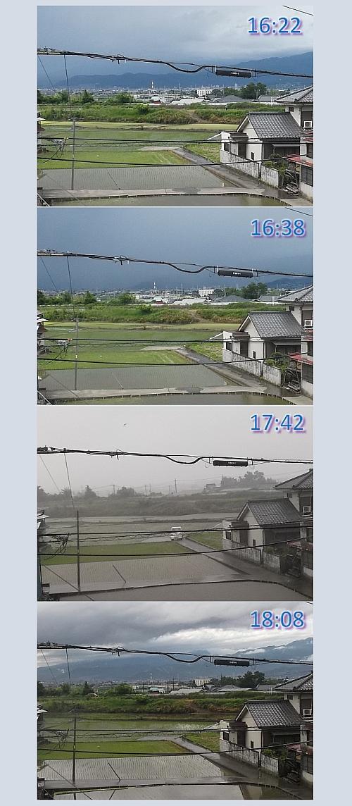 200628yuudachi01.jpg